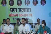 बिहार चुनावः 12 वोट से हारे RJD प्रत्याशी को 'इंसाफ' दिलाएगा यह नामचीन वकील!