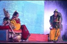 Virtual Ramleela: अयोध्या की रामलीला में आज अभिनेता अवतार गिल मारीच सुभाऊ के प्रसंग का करेंगे मंचन