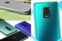iPhone से लेकर Samsung तक, Amazon पर भारी छूट पर मिल रहे हैं ये धांसू फोन