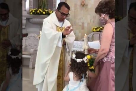 मासूम बच्ची और चर्च के प्राइस्ट का ये वीडियो खूब वायरल हो रहा है.