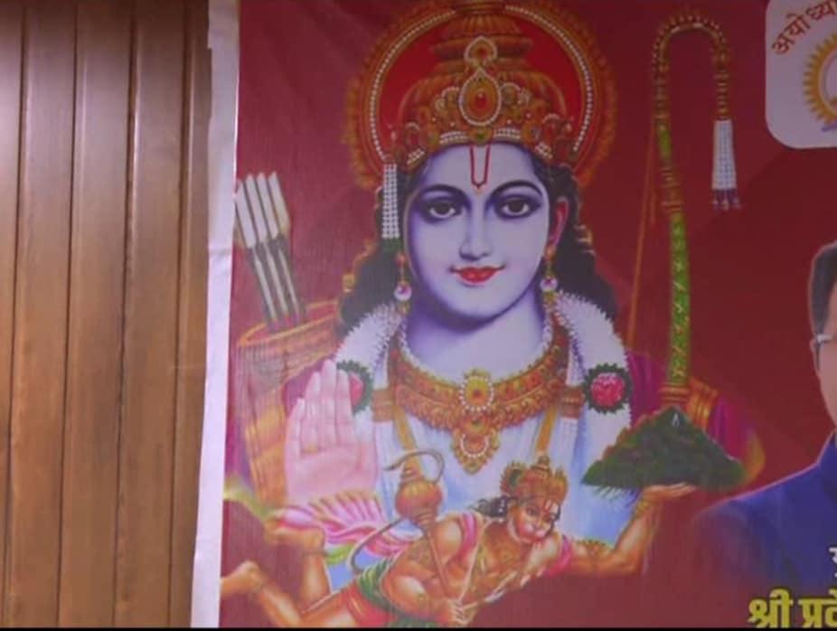 उत्तर प्रदेश न्यूज, अयोध्या न्यूज,अयोध्या की रामलीला, कब होगीअयोध्या की रामलीला,अयोध्या की रामलीला का प्रसारण,अयोध्या की रामलीला यूट्यूब, uttar pradesh news, ayodhya news, ayodhya ramleela,ayodhya ramleela date,ayodhya ramleela photo,ayodhya ramleela 2020