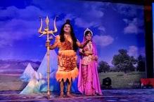 तस्वीरों में देखिए अयोध्या की भव्य रामलीला, पहले दिन हुआ शिव-पार्वती संवाद