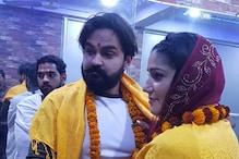 Sapna Chaudhary Wedding PHOTOS: 2019 में बलिया के इस आश्रम में ऐसे रचाई थी शादी
