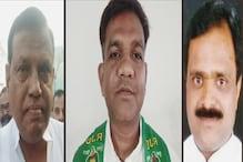 बिहार चुनाव: इस  सीट पर LJP प्रत्याशी की मदद कर रहे BJP कार्यकर्ता!