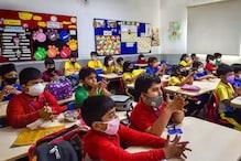 दिल्ली में स्कूल खोलेने को लेकर स्वास्थ्य मंत्री ने दिया ये बयान, पढ़ें डिटेल