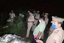 सीतापुर: प्रेमी ने युवती को पेट्रोल डालकर जिंदा जलाया, हालत गंभीर