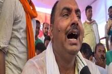 पार्टी ने नहीं दिया टिकट तो फूट-फूटकर रोए राजद नेता, आप भी देखें वीडियो