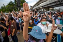 थाईलैंड में क्यों 'इमोजी अंदाज़' में हो रहे हैं लगातार विरोध प्रदर्शन?