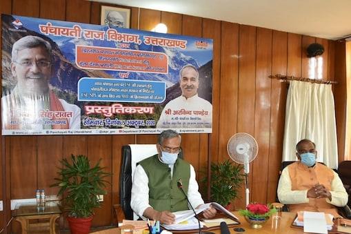 मुख्यमंत्री त्रिवेंद्र सिंह रावत ने सचिवालय में पंचायतीराज विभाग की समीक्षा की.