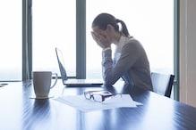 क्या होता है इम्पोस्टर सिंड्रोम, जानें इससे महिलाएं कैसे निपटें