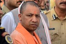 हाथरस केस में शिवसेना ने योगी सरकार को घेरा, कहा- दहशत में है दलित समाज