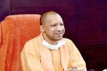 खुशखबरी! दिवाली बाद CM योगी का 'मिशन रोजगार', 50 लाख Employment का लक्ष्य