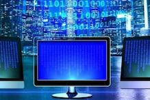 जानिए मेड इन इंडिया सबसे शक्तिशाली सुपर कंप्यूटर के बारे में...