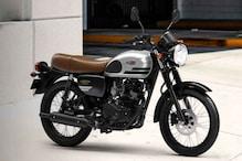 Kawasaki W175 Spied अगले साल होगी लॉन्च, जानिए इस बाइक में क्या है खास
