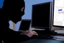 डिजिटल लुटेरों से सावधान! कोरोनाकाल में बढ़ें साइबर फ्रॉड, जानिए कैसे बचे