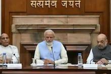 जानिए क्या है Govt की PIL Scheme, कौन-कौन से क्षेत्र होंगे शामिल