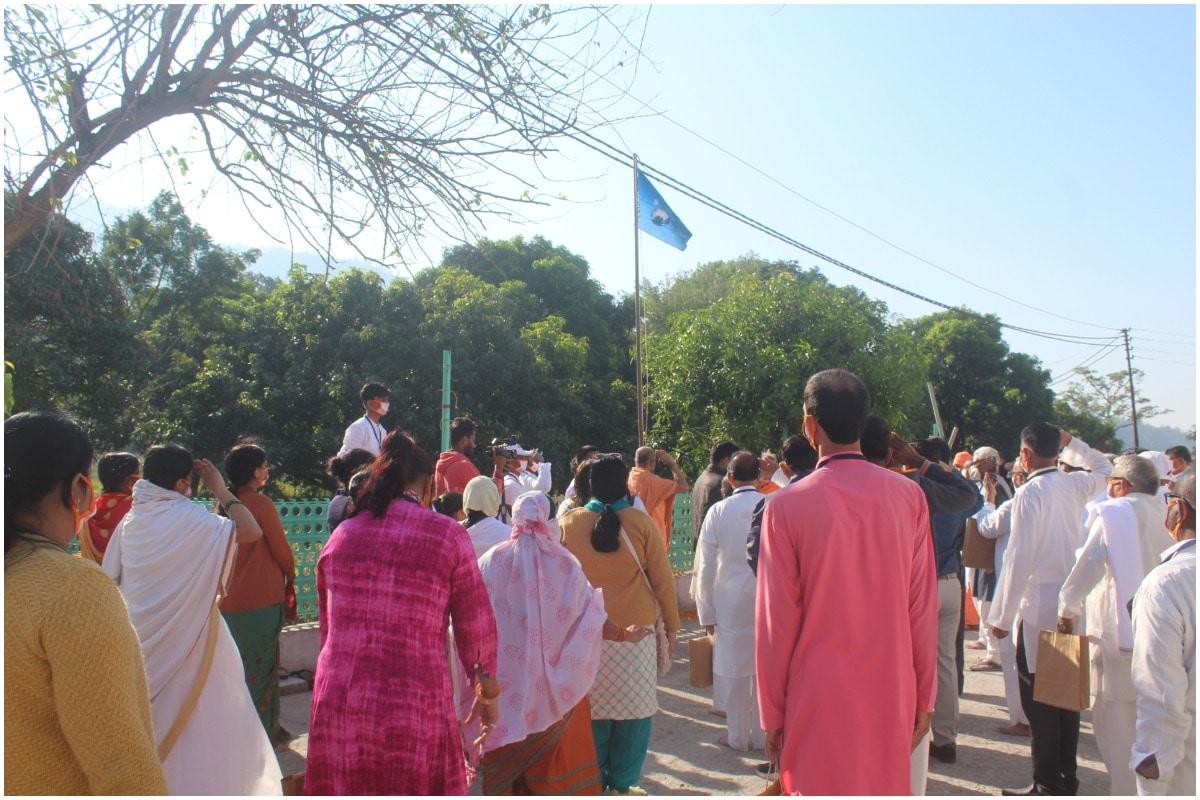 Maharishi Arvind Foundation, Rishikesh, महर्षि अरविंद फाउंडेशन, ऋषिकेश