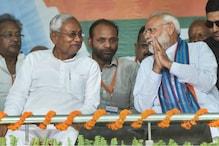 बिहार की राजनीति का कल: भाजपा और तेजस्वी