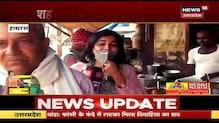 बूलगढ़ी की कहानी किसने 'गढ़ी'?, देखिए Autowali Reporter की शहर से गांव तक की पड़ताल