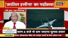 UP Express - News Bulletin - Jalon में Congress ज़िलाअध्यक्ष  की बीच सड़क पर पिटाई   News18 UP