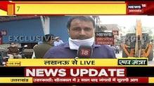 UP Express | पत्नी और ससुराल वालों ने किया उत्पीड़न, तो पति ने की आत्महत्या