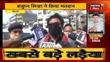 Shatrughan Sinha ने किया मतदान, जानिए क्या कहा