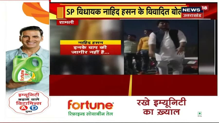UP Express। Sangeet Som और Nahid Hasan के बिगड़े बोल, Video हो रहें हैं वायरल । News18 UP