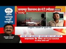 Munger SP Manavjit Singh Dhillon ने कहा- दोषियों पर होगी कड़ी कार्रवाई