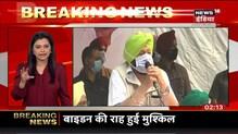 Jantar Mantar पर CM Amarinder Singh का धरना, बिजली संकट के विरोध में पंजाब सरकार ने खोला मोर्चा
