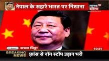 दोस्ती के बहाने China ने हड़पी Nepal की ज़मीन भारत के खिलाफ Xi Jinping की नई साजिश   Katcha Chittha