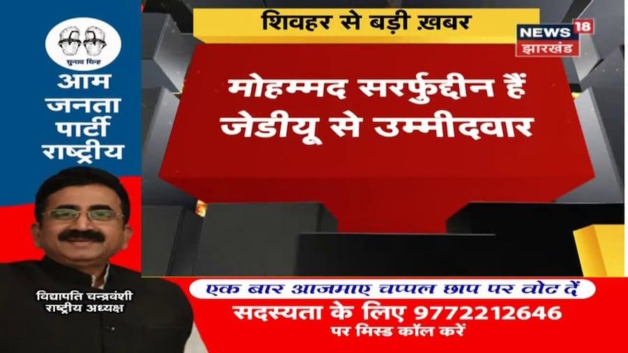 JDU के निशाने पर Tejashwi और Chirag, Neeraj Kumar ने Tweet कर किया हमला