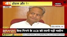 Top 10 Breaking News  | Top Headlines | ख़बरें फटाफट अंदाज़ में | News18 Rajasthan | 6 Nov 2020
