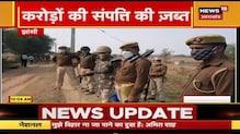 10 Ka Dum - Prayagraj: बाहुबली MLA Vijay Mishra के आलीशान घर पर चला बुलडोजर - Uttarpradesh News