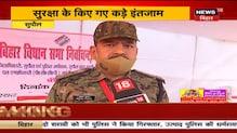 पिछले 24 घंटें में Bihar में आपराधिक घटनाएं बढ़ी, शहर-शहर में फैला दहशत