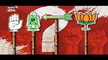 Bihar चुनाव के नतीजों का सटीक अनुमान, जो साफ कर देगा बिहार सियासत की तस्वीर | देखिए Maha Poll