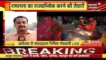 Agra: अवैध खनन रोकने की कोशिश में खनन माफियाओं ने सिपाही पर चढ़ाया ट्रैक्टर। News18 UP