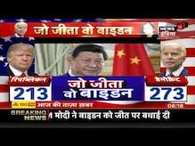 Morning News: आज की ताजा खबर |  8th November 2020 | Top Headlines | News18 India