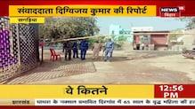Khagaria में मतगणना की व्यापक तैयारी, सुरक्षा की भी पुख्ता इंतज़ाम