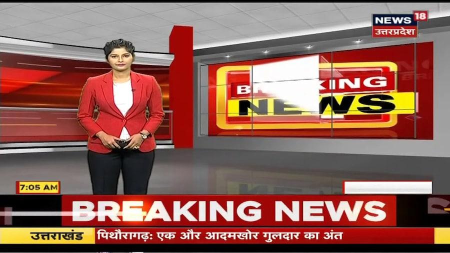 Hardoi में रिश्वतखोर 4 पुलिसकर्मी सस्पेंड, अवैध शराब कारोबारी से ली थी रिश्वत । News18 UP