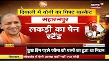 UP Express: बद्री ज्वैलर्स के मालिक अभिषेक केसरवानी पर जानलेवा हमला, कंधे में लगी गोली