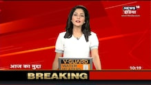 Kedarnath धाम में भारी बर्फ़बारी, कई घंटों की बर्फ़बारी के कारण कई जगह फंसे  श्रद्धालु