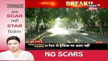 Corona को लेकर सख्त हुई  Kejriwal सरकार, नए दिशा निर्देश जारी | News18 India