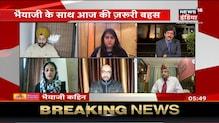 """Jammu & Kashmir के लोगों की बातें सुनना, Sentiment समझने की जरुरत"": Radhika Khera | Bhaiyaji Kahin"