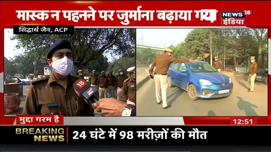 AfterNoon News: आज की ताजा खबर | 20th November 2020 | Top Headlines | News18 India
