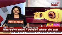 Bharti Singh और Haarsh Limbachiyaa के घर NCB का छापा, हो रही ड्रग्स से जुड़ी तहकीकात