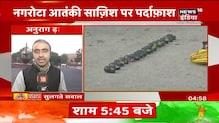 Jammu Kashmir के सांबा में सेना को मिली एक सुरंग | सबसे बड़ा Search Operation | Sulagte Sawal