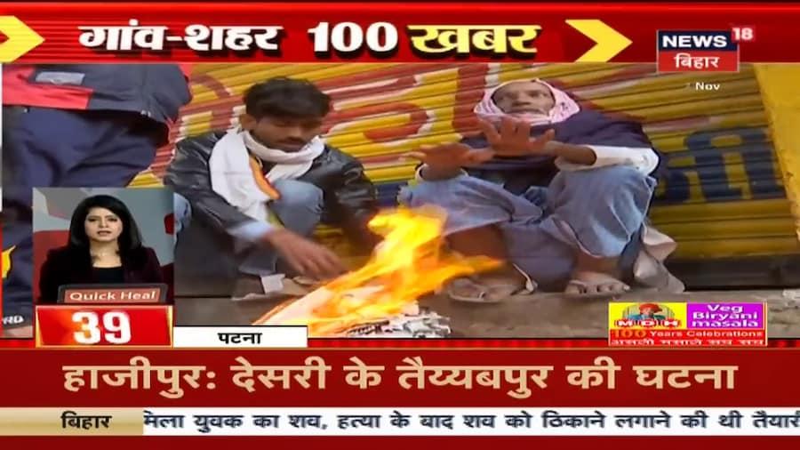 Gaon Shahar 100 Khabar | फटाफट अंदाज़ में अब तक की 100 अहम खबरें | Aaj Ki Taaza Khabar