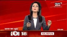 Delhi में मास्क नहीं पहनने पर आज भी कार्रवाई, मास्क नहीं पहनने पर 2000 की कार्रवाई