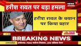 PM Modi के साथ चर्चा करेंगे CM Trivendra Singh, Uttarakhand में Corona की स्थिति से करवाएंगे अवगत
