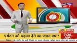 जानिए Maharashtra के World Toilet College की कहानी  News18 Mission Pani